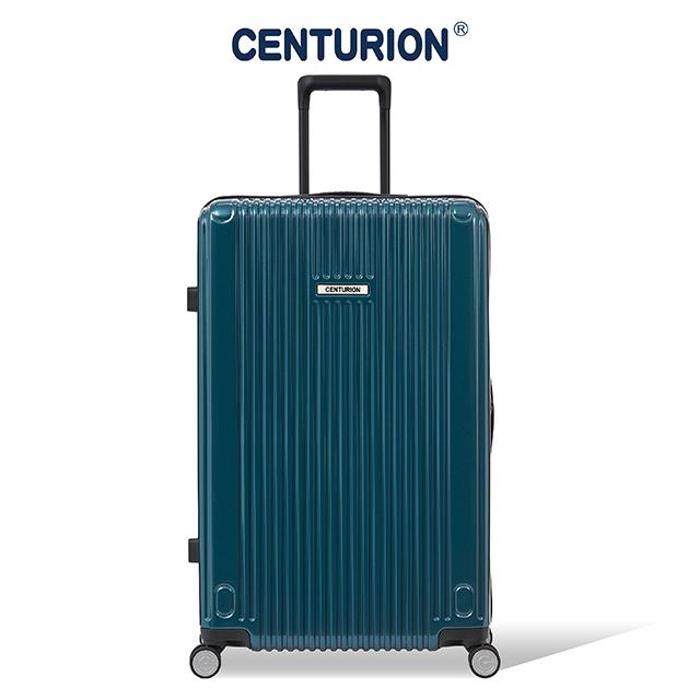 【CENTURION 百夫長】經典拉鍊系列29吋行李箱-SAN聖地牙哥