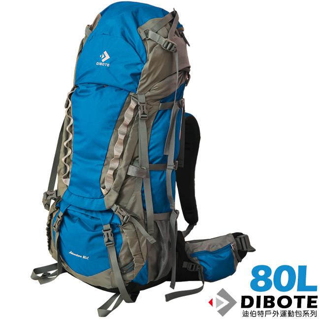 迪伯特dibote長程專業登山背包-80l