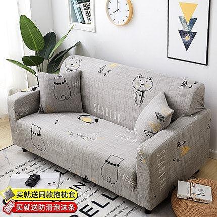 沙發罩沙發套罩全包萬能套簡約彈力通用組合型沙發罩皮沙發墊巾全蓋布藝LXY6065 『小美日記』