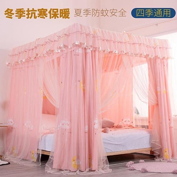 遮光床簾床幔1.8m家用保暖防塵床子母壹體【英賽德3C數碼館】