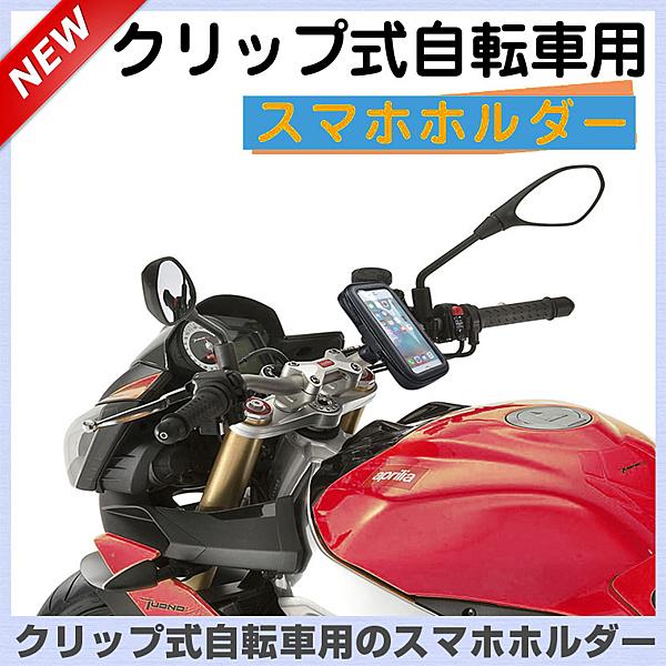GP VJR SYM JET GT Super Z1 YAMAHA DRG 158勁豪勁戰山葉改裝車架手機架光陽機車支架