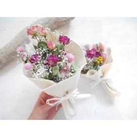 スプレーバラの花束