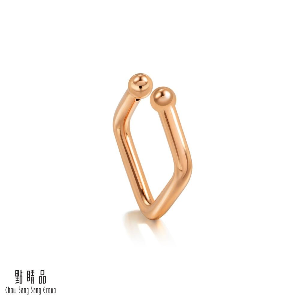 點睛品 Ear Play 18K玫瑰金 方型開口式耳環(單只)