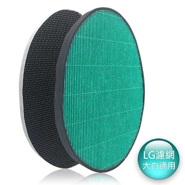 LG樂金 空氣清淨機PuriCare(超淨化大白)濾網/過濾網-副廠(抗敏HEPA+高效能催化除臭)AS401WWL2/AS401WWK2