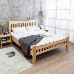 Boden 森林家具 里約6尺雙人加大實木床架