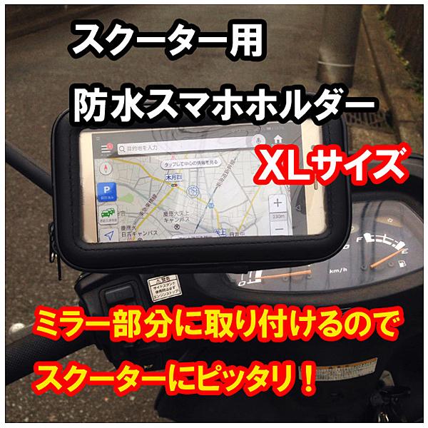 garmin iphone xr 11 pro A50 A20 A70 A30s Note10導航架機車導航支架