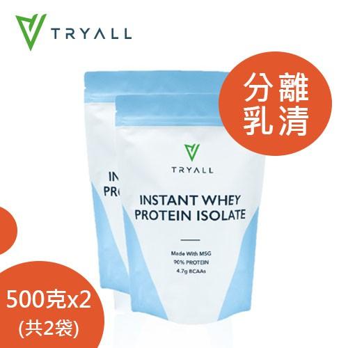 [台灣 Tryall] 無添加分離乳清蛋白(MSG分裝) (500g*2袋,共1kg)