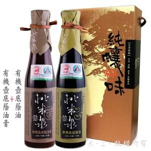 【桃米泉】有機壺底蔭油膏+有機壺底蔭油(2入組)