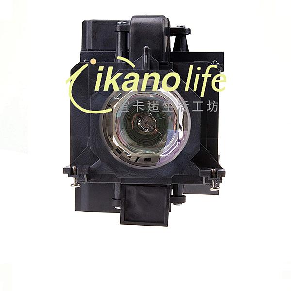 PANASONIC原廠原封投影機燈泡ET-LAE200/適用PT-EX600E、PT-EX600EL、PT-EZ570E