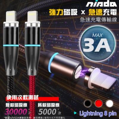 NISDA iPhone/Lightning 3A磁吸漁網編織傳輸充電線