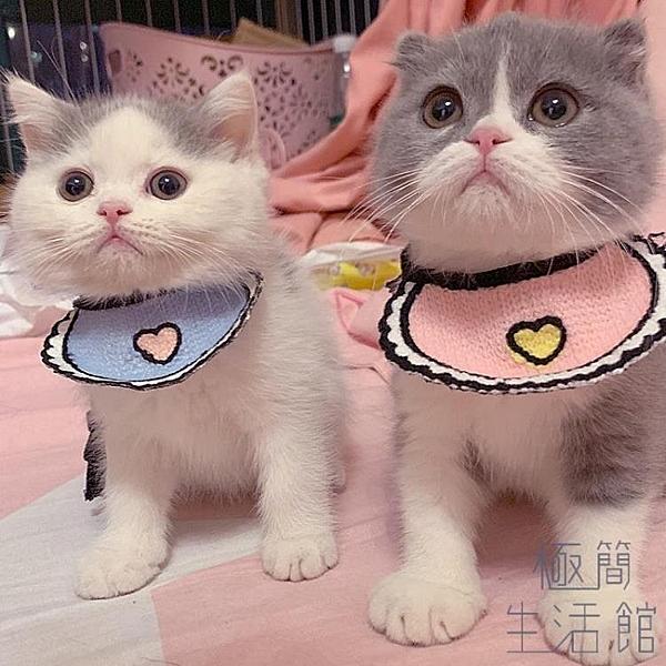 【買一送一】可愛手工寵物圍兜編織圍巾圍脖圍嘴飾品寵物三角巾【極簡生活】