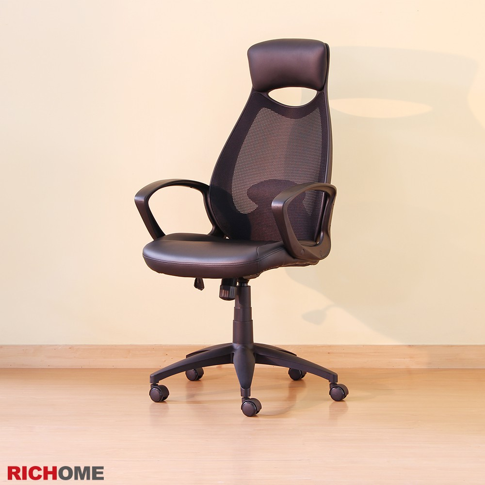 RICHOME CH1127 黑爵士網椅 電腦椅 辦公椅 工作椅 網椅