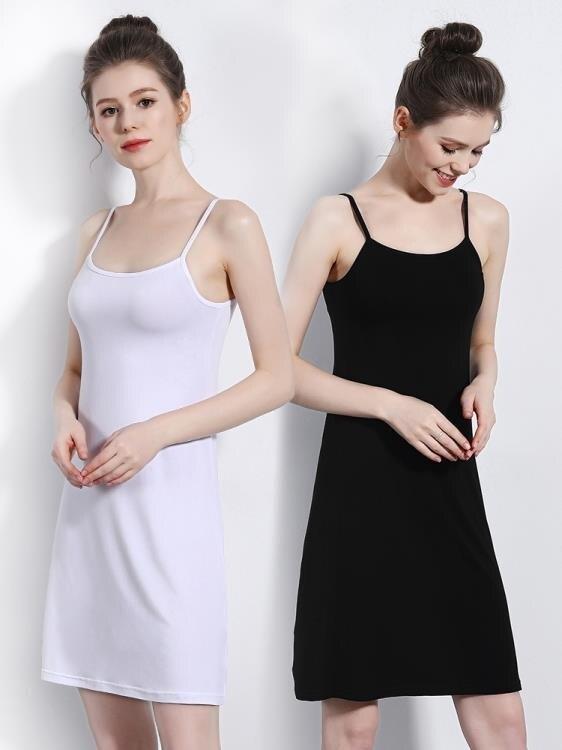 樂天優選—襯裙 吊帶連衣裙打底內搭莫代爾襯裙外穿長款薄夏中長款白色內襯背心女