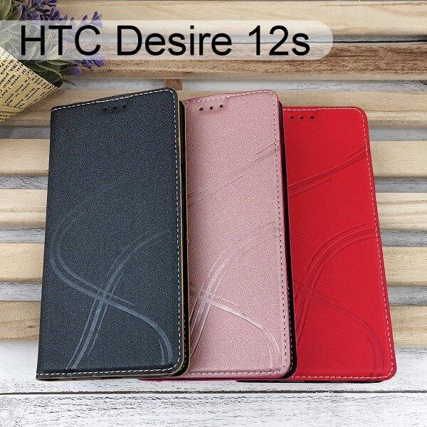 青春隱扣皮套 HTC Desire 12s (5.7吋) 多夾層