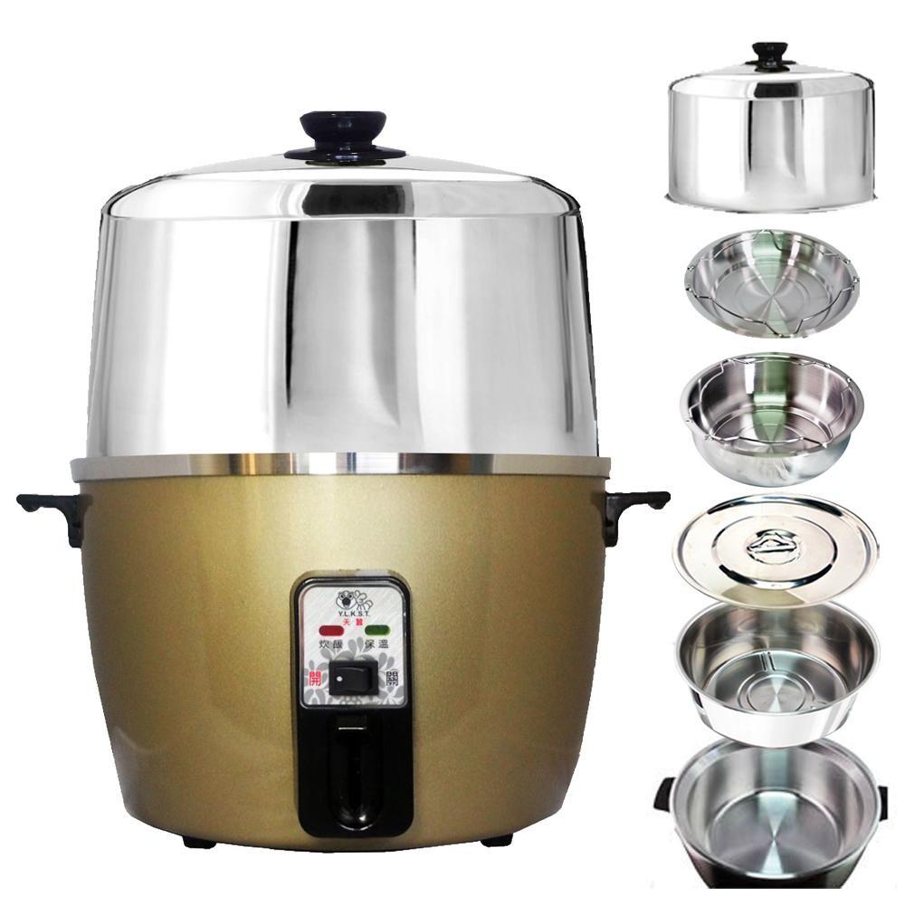天蠶10人份香檳金電鍋YL-10A6(304不鏽鋼加高電鍋蓋+內鍋及鍋蓋+1高1低蒸盤)【免運】