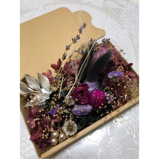 上品パープルブラック*ハーバリウム 花材ドライフラワー 花材詰め合わせセット