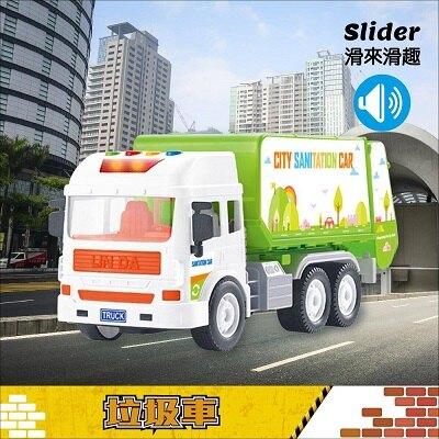 Slider 聲光磨輪工程車-垃圾車