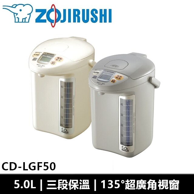 象印zojirushi 5公升 微電腦電熱水瓶 cd-lgf50