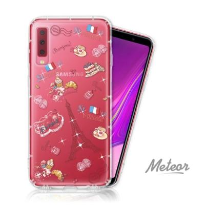 Meteor Samsung Galaxy A7(2018) 奧地利水鑽殼 - 甜點巴黎