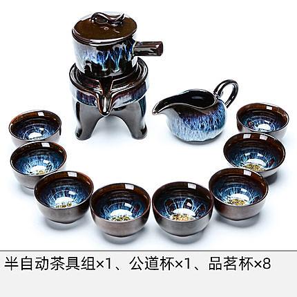 茶具套裝 家用天目釉功夫茶杯石磨懶人全自動泡茶整套WY 快速出貨