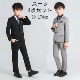 卒業式 スーツ 男の子 発表会 受験 スーツ 男の子スーツ 選べるセット 子ども スーツ 入学式 男の子 子供スーツ 男の子 フォーマル フォ