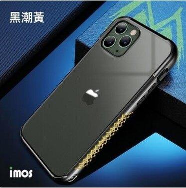 【iMos】Case-M美國軍規認證手機殼 iPhone 11 (6.1吋) 雙料 防震 防摔殼 背蓋