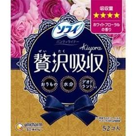 ソフィ Kiyora キヨラ ぜいたく吸収 ホワイトフローラル 少し多い用 52枚