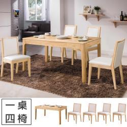 Homelike 幸芺5尺原木餐桌椅組(一桌四椅)