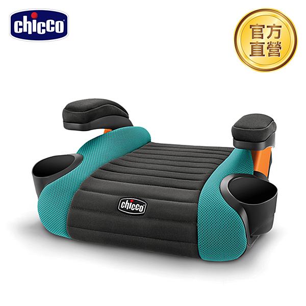 chicco-GoFit汽車輔助增高座墊-湛雨綠