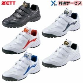 【両足ネーム刺繍サービス】 ゼット トレーニングシューズ ラフィエットDX(bsr8276)