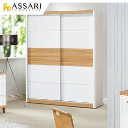ASSARI-溫妮雙色5X7尺推門衣櫃(寬151x深60x高199cm)