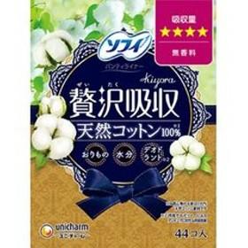 ソフィ Kiyora キヨラ ぜいたく吸収 天然コットン 少し多い用 44枚