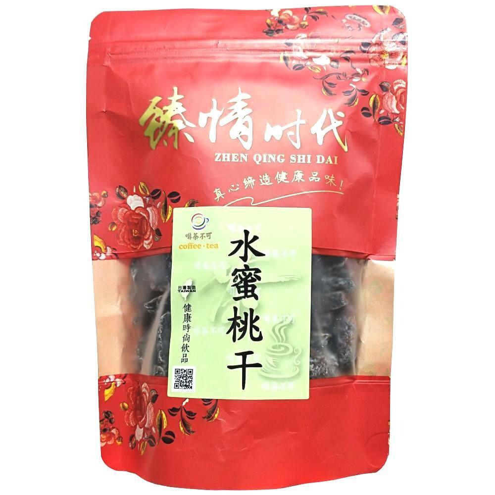 啡茶不可水蜜桃乾(300g/包)酸甜好滋味讓人吃了還想再吃