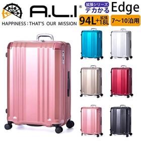 [アジアラゲージ] スーツケース キャリー バッグ デカかるEdge メンズ レディース TSA ストッパー 94L+18L ALI-008-28W (ピンクゴールド)