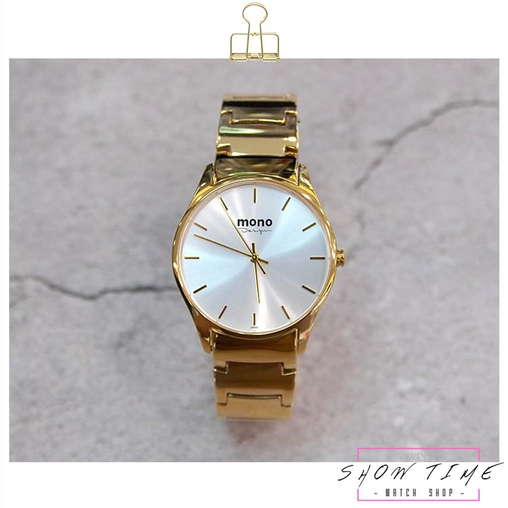 曼諾 MONO 極簡約時尚美學水晶玻璃腕錶-鋼帶/白面金 3199G-336 [ 秀時堂 ]