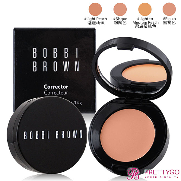BOBBI BROWN 專業修飾霜(1.4g)#Peach-百貨公司貨【美麗購】