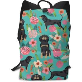10代の大規模なカジュアルな耐久性のあるデイパック旅行リュックサックのためのクーンハウンドブラックとタン犬の品種花ターコイズミドルスクールバックパック