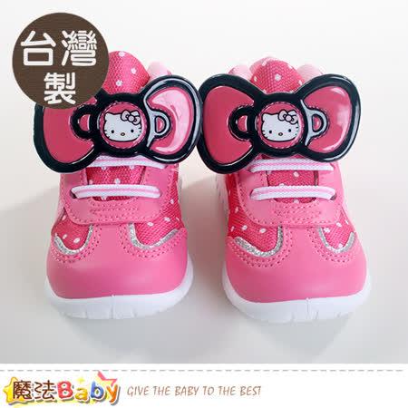 魔法Baby  女寶寶鞋 台灣製Hello kitty正版女童高筒休閒鞋 sk0943