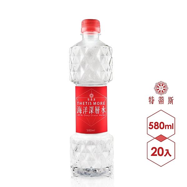 【特蒂斯】More海洋深層水 580ml(一箱20瓶) 鈣鎂離子總含量:380ppm