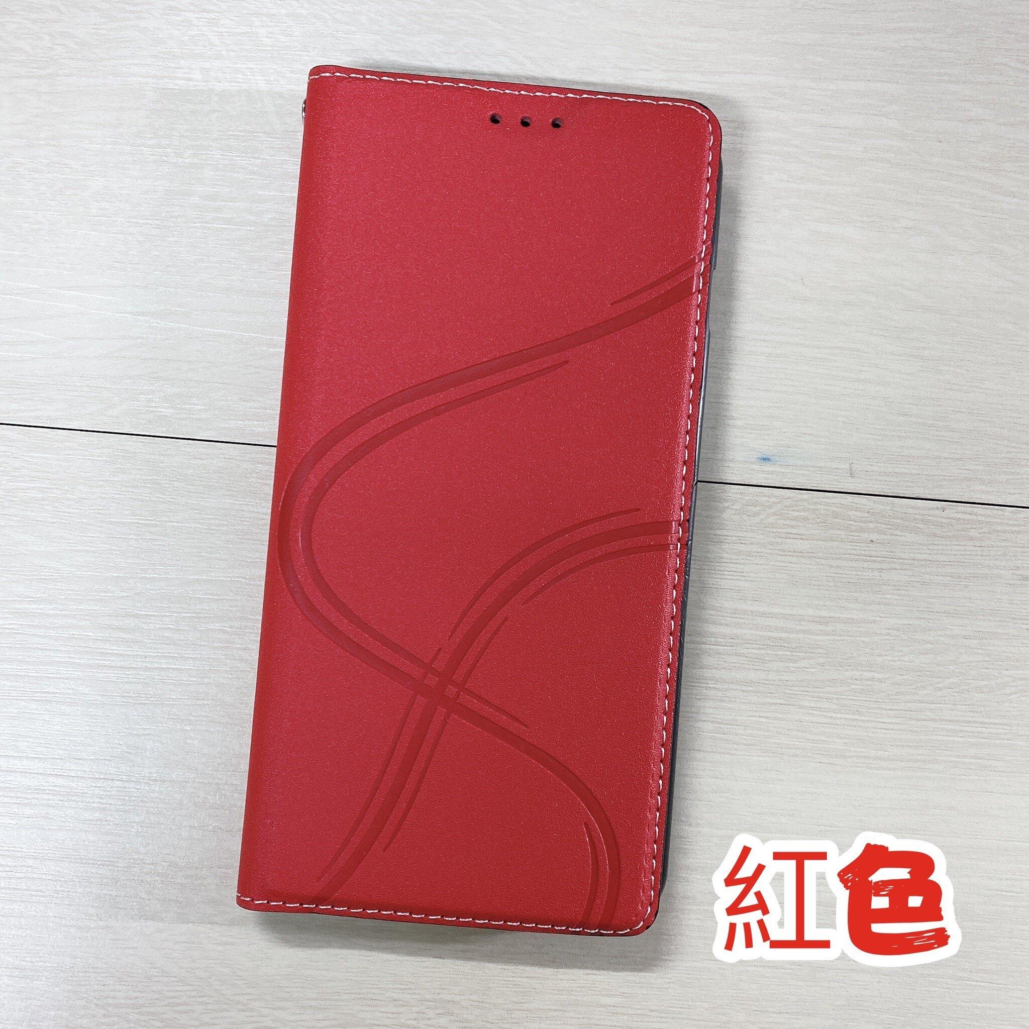 """""""扛壩子"""" Mixxia 閃粉隱扣 HTC Desire 19 Plus D19+ 皮套手機套手機殼隱扣式皮套 可側立看影片"""