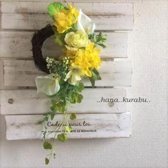 ◆長さ30㎝春の黄色のリース・菜の花とカラー◆造花・壁掛けリース◆