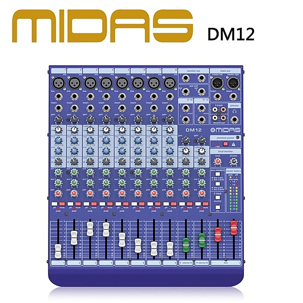 ★MIDAS★DM12小型混音器-12個模擬混頻器輸入通道 原廠公司貨
