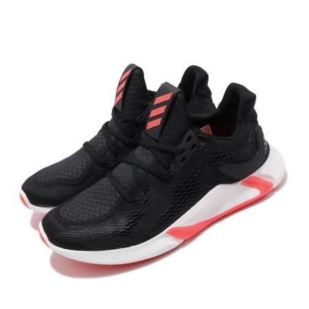 adidas 慢跑鞋 Edge XT 運動休閒 男鞋 EE4162