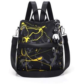 バックパック ポリエステルレトロバックパックメッセンジャーバッグレディースハンドバッグ女性用複数ポケット大型レトロバックパックバッグロングストラップショルダーバッグ女性用ショッピング仕事旅行女性のカジュアルバックパック 軽量ファッションバッグ (Color : Yellow)