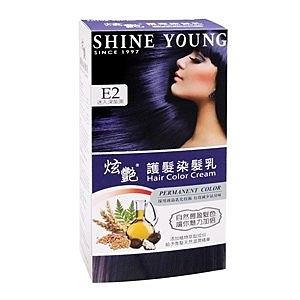 炫艷 護髮染髮乳-E2 迷人深紫黑 40ml【康鄰超市】