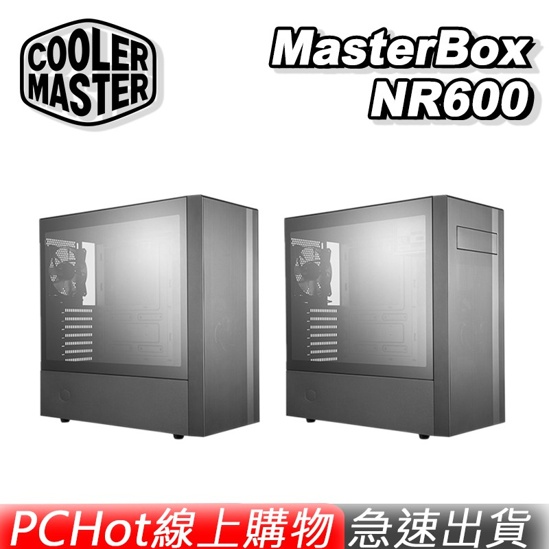 Cooler Master 酷碼 MasterBox NR600 全網孔面板 光碟機版 電競機殼 電腦機殼