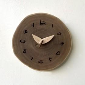 壁掛け時計 壁掛時計  掛け時計  一枚板 おしゃれ エンジュ 槐 木製  天然木 掛け時計 時計  ギフト