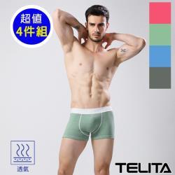 TELITA-男內褲 亞麻色系運動平口褲 四角褲(超值4件組)