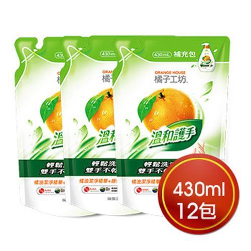 橘子工坊 一般碗盤洗滌液補充包(430mlX12包)[大買家]