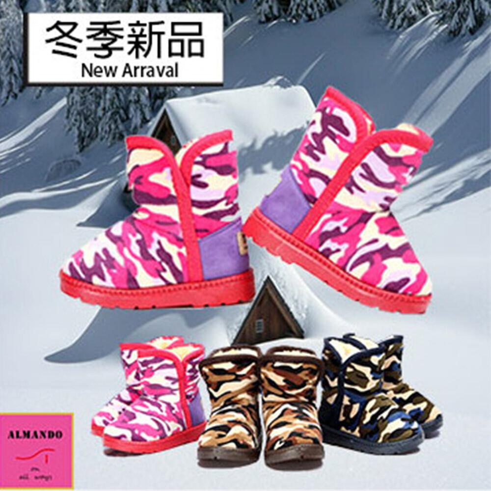 [太順商行]迷彩加厚內絨毛靴 兒童雪靴/保暖靴